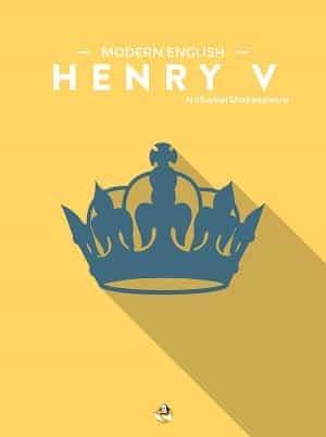 Henry V cover small