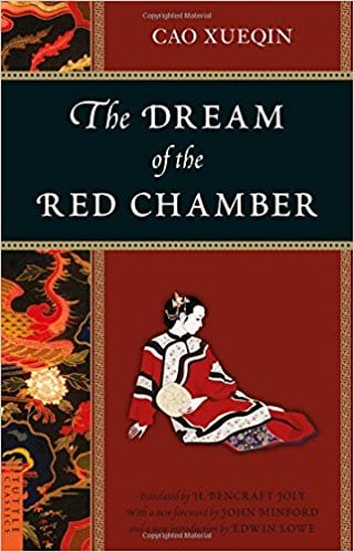 The Dream Of The Red Chamber: An Overview 1